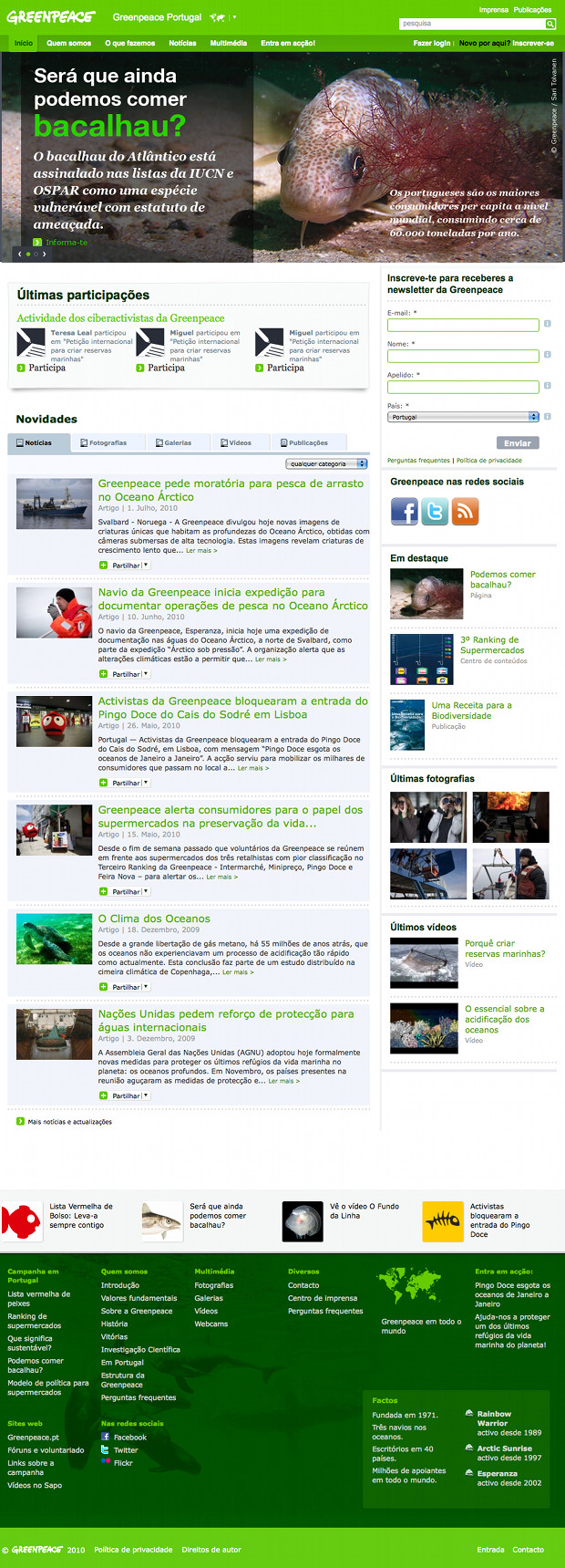 [ Screenshot of Greenpeace Portugal Planet 3 website ]