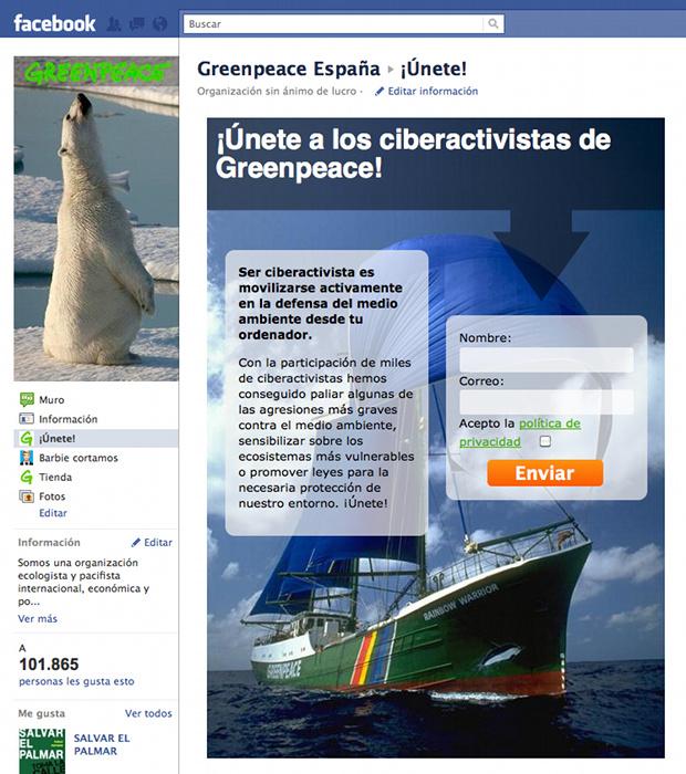 Greenpeace Spain Facebook App